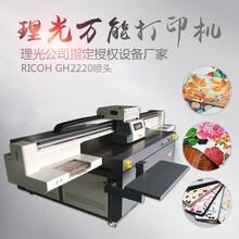 2017UV打印机手机壳小型平板打印机玻璃万能打印机3d浮雕打印机