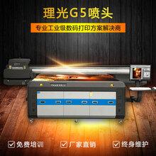 浮雕手机壳小型uv平板打印机价格浮雕手机壳彩绘加工机器多少钱