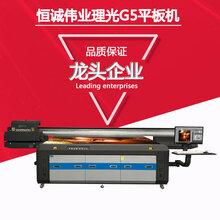 3d浮雕光油万能打印机年轻人个性定制局部光油手机壳打印机