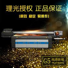 深圳集成竹木纤维板高速理光G5工业大喷头护墙板UV万能平板打印机