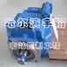 大量批发EATON主油泵PVH074R01AA10A