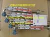 UHZUHS厂家供应杨凌兰州铜川榆林远传防爆磁翻板液位计