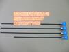 厂家供应西安相远科技UHF-D-Q-1000mm磁性液位变送器生产厂家