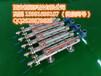 厂家生产西安咸阳化工厂防腐磁翻板液位计优惠价格