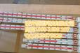 厂家供应宝鸡西安化工厂防腐蚀UPVC/PP磁翻浮子液位计