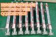 供应榆林定边石油石化UHF磁性液位计加药设备液位计