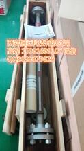 電廠IA液位計選型華能熱電廠ITA型號報價代理廠家圖片