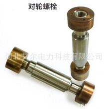 汽轮机对轮螺栓高温紧固件哈尔滨汽轮机备件供货商