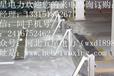 河南三门峡河南三门峡不锈钢挡水板G厂家批发低价促销