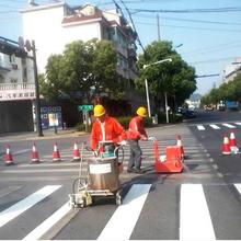 深圳交通设施厂家深圳致远交通设施停车场设施厂家道路停车位热熔划线