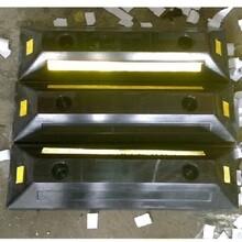 橡胶定位器车轮定位器停车场设施安装交通设施