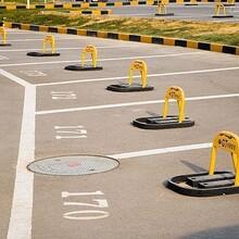 D型车位锁停车场车位锁遥控车位锁停车场交通设施