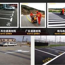 深圳交通工程厂家、深圳停车场设施工程、深圳标示标线厂家