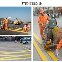 惠州标示标线惠州热熔划线通道线车位标线斑马线车位线