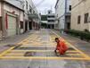 道路反光漆標線、市政公路熱熔線、交通疏導工程標線廠家