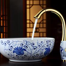 厨房水龙头高端青花铜水龙头加盟无铅铜水龙头代理批发图片