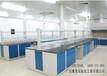 揭阳实验室家具厂家揭阳实验室装修揭阳实验室改造揭阳实验室设计首选广东澳美