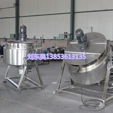 豆浆夹层锅电加热夹层锅可倾式电夹层锅图片
