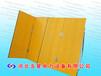 福建_防汛抢险物资_板坝防汛子堤的材质+玻璃钢挡水子堤的价格