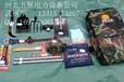 广西_防汛救援工具包的价格+多功能防汛工具包厂家直销
