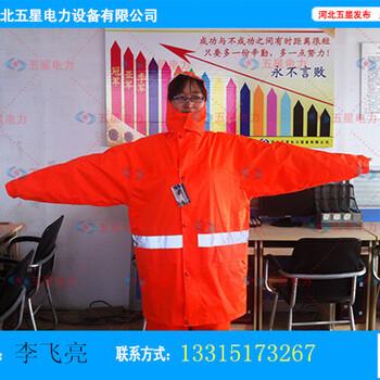 河北pvc雨衣
