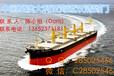 找广州深圳海运五金模具到澳大利亚的专线,机器海运到澳大利亚专线,移民搬家及个人用品到澳大利亚海运双清关到门
