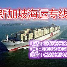深圳靠垫海运到新加坡海运费查询,靠垫从广州运到新加坡专线。靠垫运到新加坡要多久,靠垫海运到新加坡海运费查询,广东沙发靠垫海运到新加坡专线,靠垫海运到新加坡