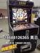 临江市极速先锋投币机奔驰宝马机全球通水果机游戏机