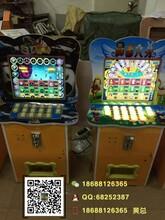 荆门狗狗运动会投币游戏机街头争霸游戏机格斗机多合一游戏机