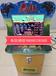 盐城2人捕鱼机多少钱功夫熊猫水果机森林夺宝投币游戏机