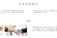2020上海貼牌代加工展覽會、休閑食品展、零食展