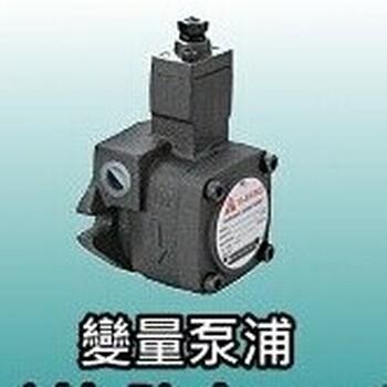 油泵PV2R1-14-FRYI-SHING