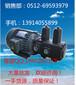 ELITE液压泵_ELITE叶片泵VP-20-FA1VP-30-FA2VP-40-FA2VP-20-FA3VP-12-FA2