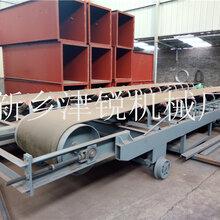煤矿用输送煤的皮带输送机设备图片