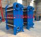 新乡BR01型板式换热器、河南最强板换厂家