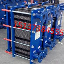广安板式换热器、油冷却器