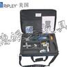 35KV电缆外护套及绝缘层的剥除器型号EL-91美国进口