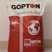 英国原包进口果顿多丰大量元素水溶肥15-15-30+TE高磷高钾促花膨果型