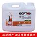 果顿·高效大量元素流体肥100-100-300+TE