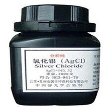 遵义碘化银回收,毕水硫化银收购价钱