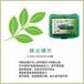 广东中山哪里有安利专卖店石岐区去哪里能买到安利产品
