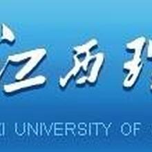 东莞比较有名的学历教育机构,中泰培训学院