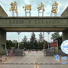 东莞学历教育,网络教育,成人高考