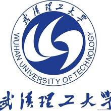 东莞哪里有学历教育的机构?