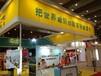 2016北京教育装备展览会