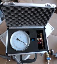 细水雾末端试水装置