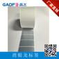 消银龙标签60mmX30mm1500张圆角哑银龙贴纸电子产品不干胶