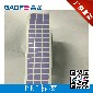 紫色标签纸不干胶标签纸12mm8mm贴纸PET防水染色手机贴