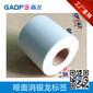 消银龙标签80mm135mm电子标签不干胶贴纸耐高温防水防油