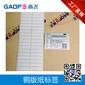 二维码标签纸40mm10mm铜版纸标签不干胶贴纸价格标签条码贴纸